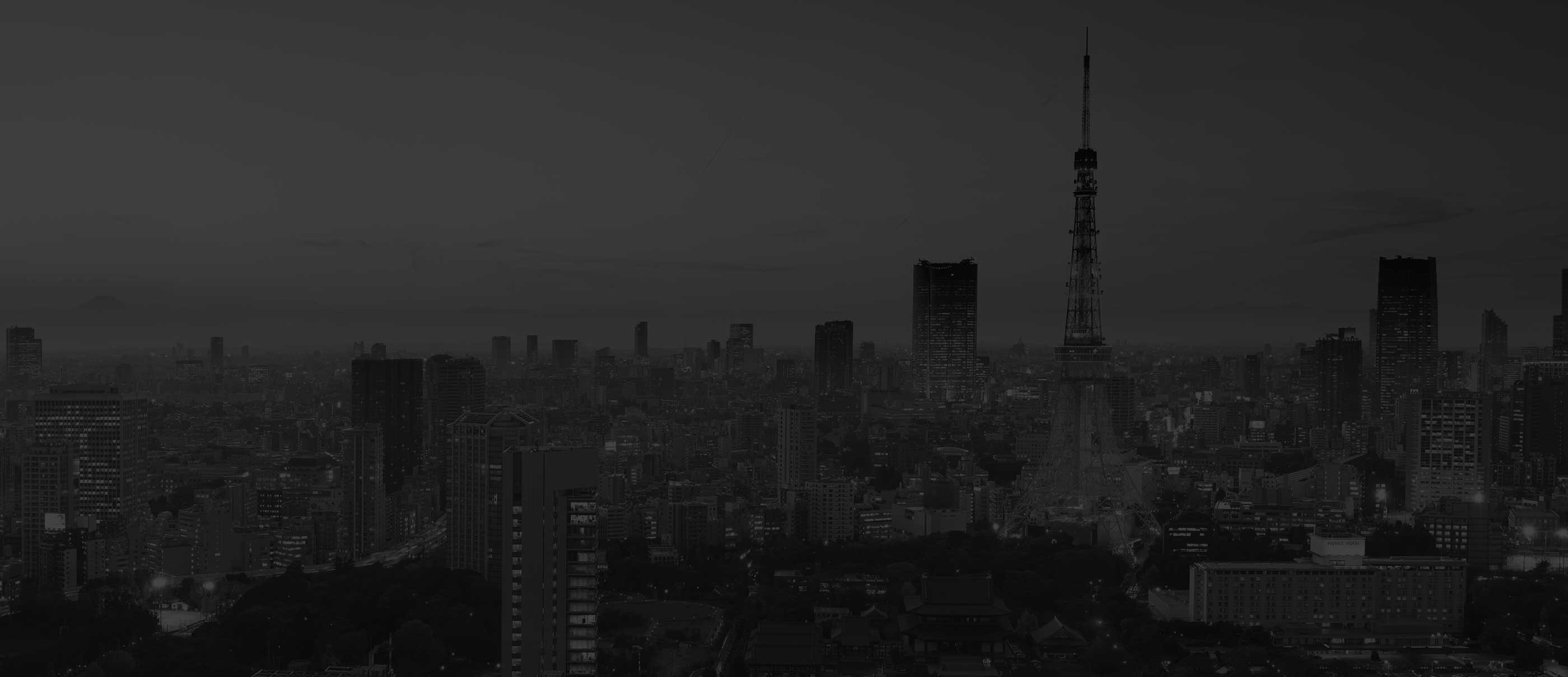 Kaleida: Is Tokyo 2020 Japan's Chance for a Second Infrastructure Revolution? Banner